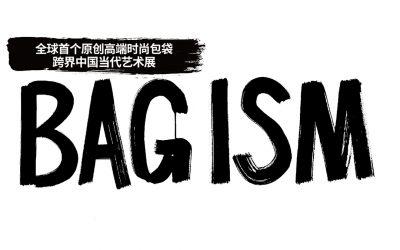 Bags & Beyond